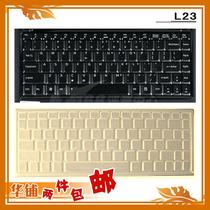电脑ASUS华硕 U6G66Vc-SL U6G94V-SL(竹子版)键盘保护膜 键盘膜 价格:10.80