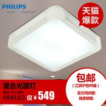 【天猫专供】飞利浦LED新品混合光源吸顶灯现代简约客厅卧室灯40W 价格:549.00