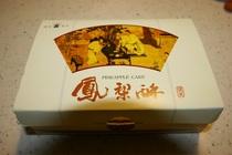 台湾零食特产 俊美凤梨酥10入 台湾代购凤梨酥 9.21到货发 价格:48.00