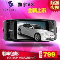 台湾VOSONIC 勤宇V8行车记录仪 1080P高清 夜视王完秒 PAPAGO DOD 价格:798.70