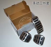 大众斯柯达POLO/新朗逸/新宝来/晶锐专用原装金属油门刹车脚踏板 价格:60.00