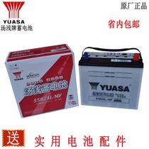 汤浅牌蓄电池55B24L蓄电池日产逍客电瓶日产骐达配件.汽车蓄电池 价格:358.00