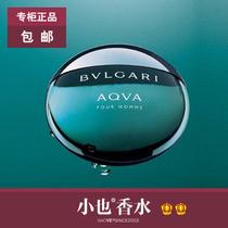 正品Bvlgari  EDT宝格丽水能量男士香水 30ML/50ML/100ML 包邮 价格:365.00