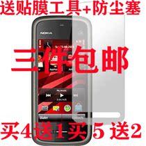 诺基亚 5230膜 5233贴膜 5235原装膜 5236 5800手机屏幕膜 高透膜 价格:2.89