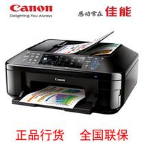 【全国联保】佳能 MX928 喷墨多功能一机机 打印 复印 传真 扫描 价格:1950.00