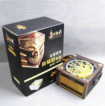 金色帝国电脑电源/青铜侠尊龙版500WS静音风扇/正品行货/全新包邮 价格:125.00