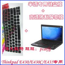 联想 ThinkPad E430 3254BV9 半透键盘保护膜+高透防刮屏幕贴膜 价格:27.00