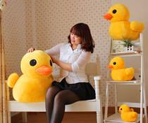 香港b.duck专柜正品小黄鸭子黄色小鸭大黄鸭公仔毛绒儿童玩具包邮 价格:19.90