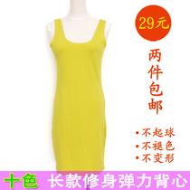 特纯色修身大码长款弹性纯色吊带女百搭背心裙打底裙吊带裙连衣裙 价格:29.00