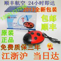 顺丰包邮/英华融泰医用家用儿童压缩空气雾化器 仪/ 保修3年 价格:366.00