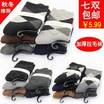 七双包邮 超厚加厚特厚冬保暖毛巾袜男袜羊毛袜毛圈袜子全棉纯棉 价格:5.99