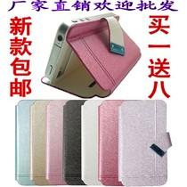 长虹A9800 V8 H5018 V7 Z-me金 W3 智尚 通用手机皮套 保护外壳套 价格:22.00
