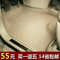 千梦 汽车脚垫东风日产新阳光轩逸骊威新天籁专用3D卡固脚垫 价格:55.00
