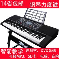 新韵332正品特价包邮61钢琴力度键教学电子琴专业音乐电子琴送礼 价格:388.00