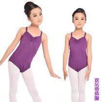 儿童舞蹈服装练功服少儿吊带体操服芭蕾舞蹈裙连体女童短袖考级服 价格:13.00