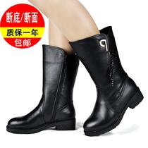 品牌新款真皮靴子女中靴防滑粗跟中筒靴马丁靴女棉鞋羊毛女靴 价格:199.96