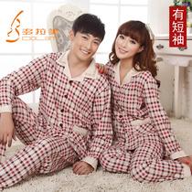 多拉美情侣睡衣特价 正品牌男女春秋纯棉长袖长裤两件套装家居服 价格:210.80