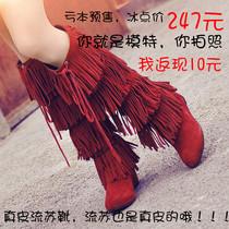 亏本预售 真皮流苏靴坡跟女13新款韩版流苏高筒靴长靴鞋清仓特价 价格:257.17