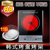 好妻子JN20C2电陶炉正品牌特价包邮 精美的 替代电磁炉 煮茶烧烤 价格:98.00