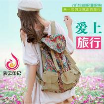 2013新款女韩版民族风帆布包包大学生书包女学院风复古双肩包背包 价格:113.00