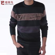 格莱鸟2013男士秋装针织衫薄款套头羊毛衫男装长袖圆领毛衣提花男 价格:68.00