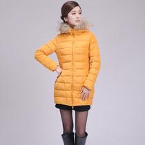 芙蓉妮女装正品2013冬装新款韩版艾尚雪名歌貉子毛领中长款羽绒服 价格:499.00