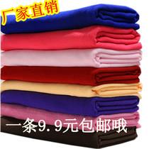 毛巾批发首选超细纤维浴巾70*140cm 洗澡干发美容擦车巾1条包邮 价格:9.90