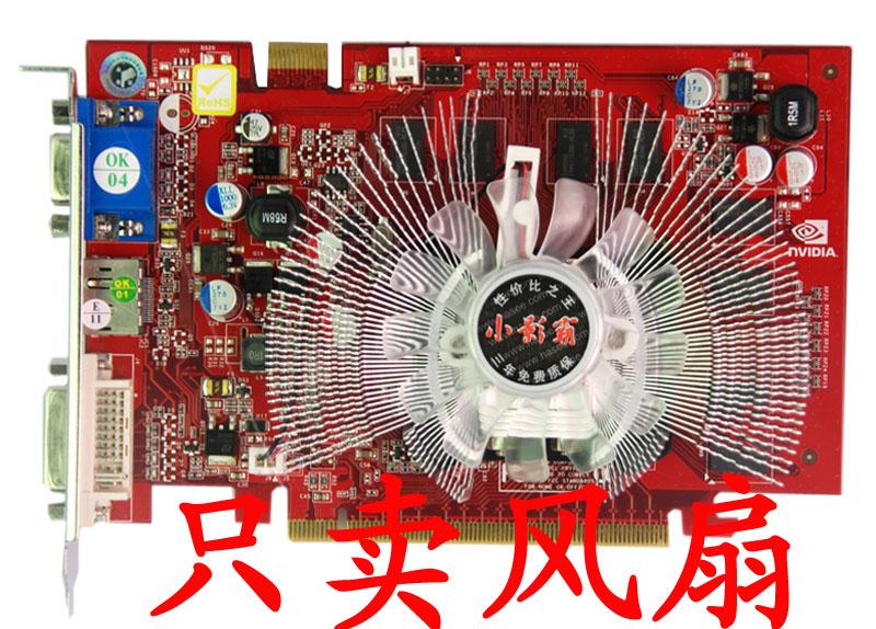 g0显卡驱动_显卡驱动下载万能显卡驱动下载显卡驱动下