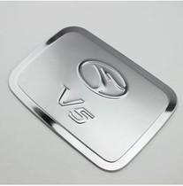 新V3菱悦 菱致V5 菱帅 翼神不锈钢油箱盖 油箱贴改装 不褪色变形 价格:20.00