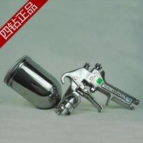 日本岩田W-71气动油漆喷枪1.01.31.5家具汽车喷漆枪高雾化上下壶 价格:265.00