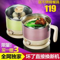 小熊电热锅DRG-C1021多功能学生电火锅 分体电煮锅煮面锅正品包邮 价格:119.00
