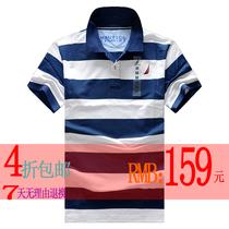 4折包邮正品代购NAUTICA/诺帝卡男装短袖T恤 翻领半袖条纹大码衫 价格:150.00
