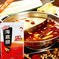【6包包邮】海底捞火锅底料 清油麻辣味 火锅料 一级豆油 价格:13.80