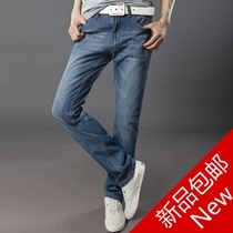 真维斯新款秋装以纯2013男装长裤韩版男裤子森马男士修身牛仔裤男 价格:75.00