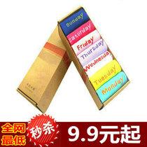 星期袜子 男女7日袜男潮 七天袜全棉纯棉短袜 个性礼盒装正品批发 价格:9.90