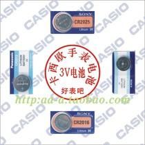 卡西欧手表电池DW-5600/6900/MTP-1205/1204/W-96/EFA-115/WS-110 价格:10.00