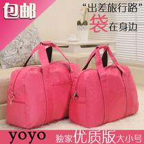 韩版大容量男女防水尼龙旅行包袋行李包运动健身包单肩斜跨女包包 价格:20.00