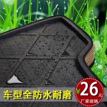 起亚佳乐专用尾箱垫3D汽车后备箱垫子起亚霸锐秀尔索兰托后备箱垫 价格:25.80