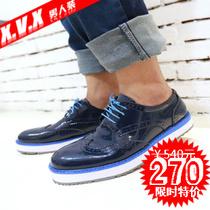 13日式男鞋秋冬亮皮松糕鞋纯色复古漆皮真皮布洛克透气正装男式士 价格:270.00