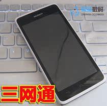 Huawei/华为C8813Q 四核 4.5寸 单卡安卓电信3G手机【有纯净版】 价格:370.00