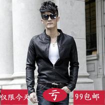 【极度秒杀】男皮衣韩版修身立领男士机车皮衣pu短款皮夹克男外套 价格:128.00