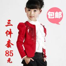 女童装女大童秋装2013潮女装 儿童套装三件套7-8-10-11岁女孩秋款 价格:85.00