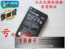 天语D210电池 TYM751电池 C205 C350 D780 D788 E60 E66电池 价格:11.70