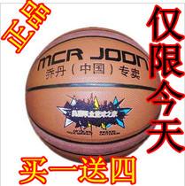 正品 乔丹(中国)专卖超纤牛皮篮球N77劲爆包邮团购价 买一送四 价格:98.00