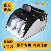 广州康艺HT-2700+(B)康艺点钞机康艺验钞机 双屏显示 银行专用 价格:1098.00