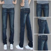 包邮 弹力显瘦大码女装蓝黑色中高腰牛仔裤小直筒裤 女 牛仔 长裤 价格:59.00