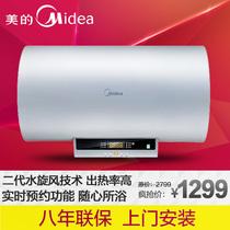 特价 美的电热水器30W3储水式 60升80L 即热式热水器洗澡全国联保 价格:1449.00