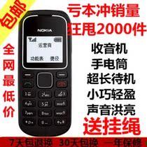 Nokia/诺基亚 1280老人学生 备用手机直板全键盘 1010台 正品包邮 价格:30.00