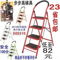 步步高正品家用折叠梯子人字梯加厚钢管踏板梯移动楼梯扶梯包邮 价格:82.00