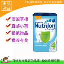现货/直邮 荷兰Nutrilon本土牛栏奶粉4段1岁以上 6罐起 新包装 价格:195.00